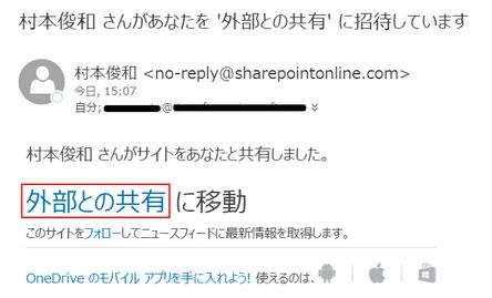 f:id:muramoto1041:20170121161021p:plain