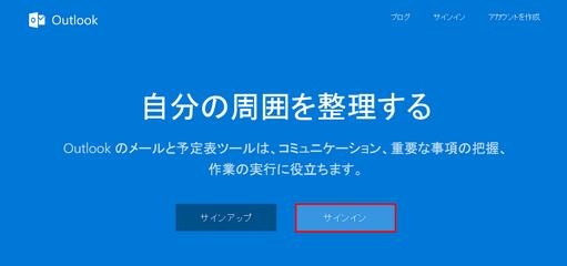 f:id:muramoto1041:20170121164713p:plain