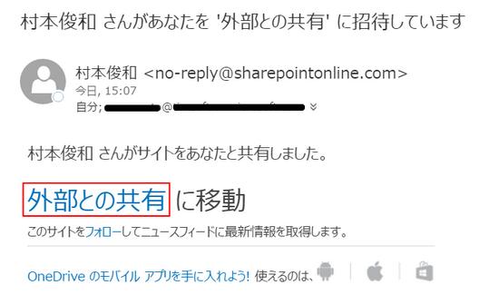 f:id:muramoto1041:20170121165334p:plain