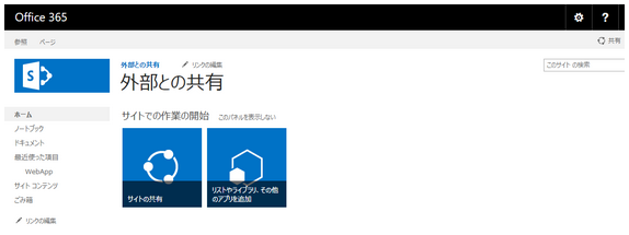 f:id:muramoto1041:20170121165901p:plain