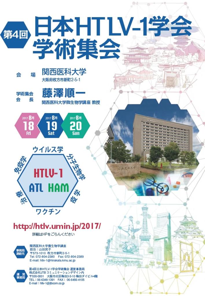 f:id:muramoto1041:20170121181134p:plain