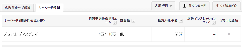 f:id:muramoto1041:20170130111817p:plain