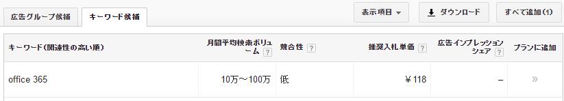 f:id:muramoto1041:20170130142526p:plain