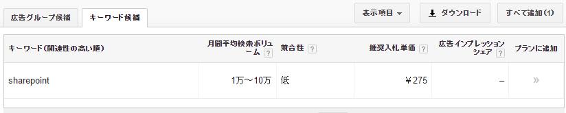 f:id:muramoto1041:20170130142819p:plain
