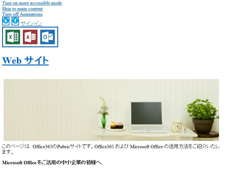 f:id:muramoto1041:20170205115436p:plain