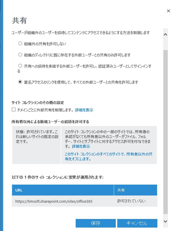 f:id:muramoto1041:20170205125504p:plain