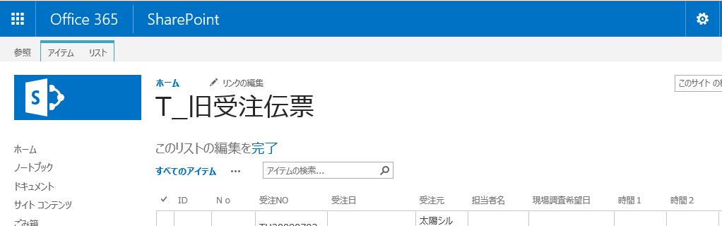 f:id:muramoto1041:20170212145632p:plain