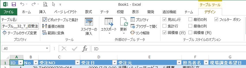 f:id:muramoto1041:20170212150022p:plain