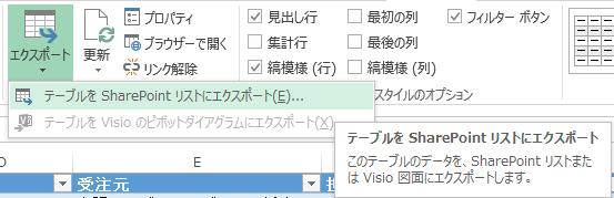 f:id:muramoto1041:20170212150125p:plain