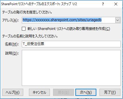 f:id:muramoto1041:20170212150352p:plain