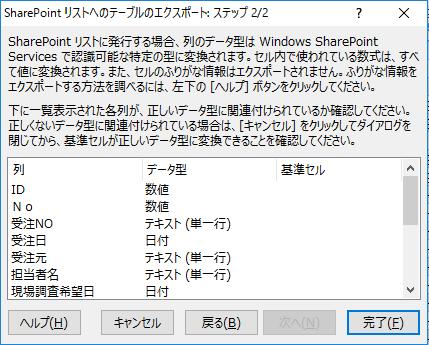 f:id:muramoto1041:20170212150430p:plain