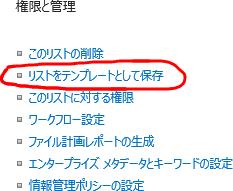 f:id:muramoto1041:20170212152041p:plain