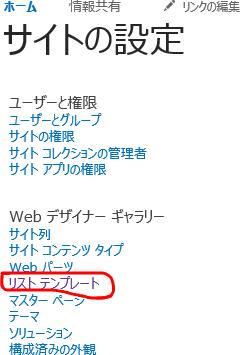 f:id:muramoto1041:20170212152202p:plain