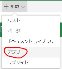 f:id:muramoto1041:20170212155319p:plain