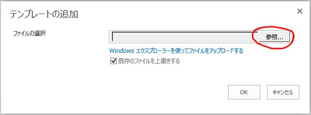 f:id:muramoto1041:20170212155522p:plain