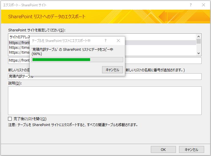 f:id:muramoto1041:20170212162018p:plain