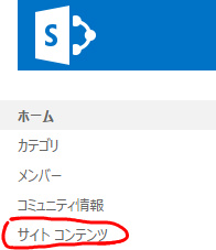 f:id:muramoto1041:20170218120246j:plain