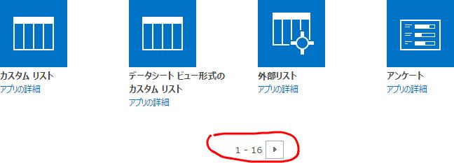f:id:muramoto1041:20170218121019j:plain