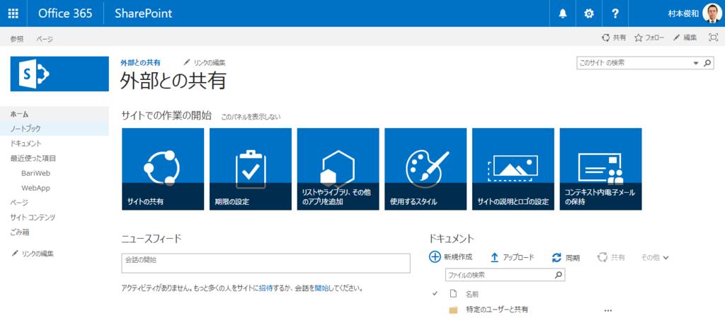 f:id:muramoto1041:20170312141413p:plain