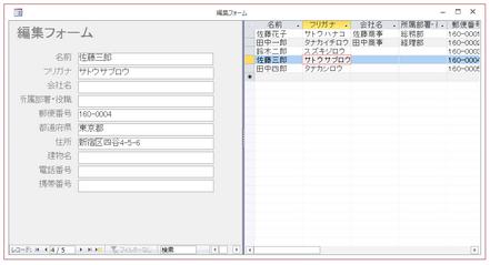 f:id:muramoto1041:20170401180537p:plain