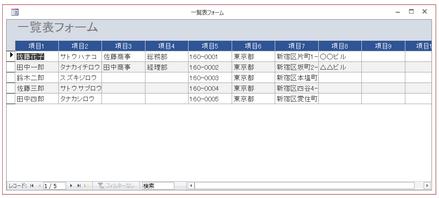 f:id:muramoto1041:20170401180702p:plain
