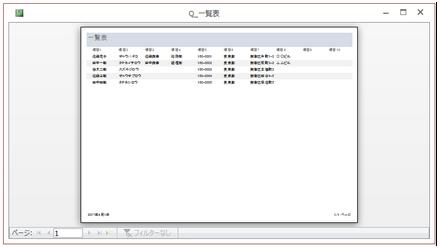 f:id:muramoto1041:20170401180939p:plain