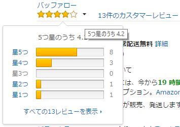 f:id:muramoto1041:20170408203124p:plain