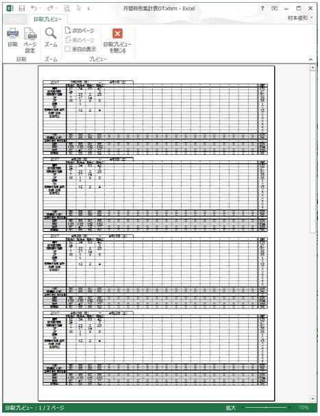 f:id:muramoto1041:20170409141124p:plain