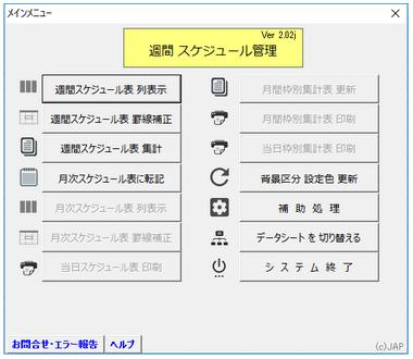 f:id:muramoto1041:20170415174631p:plain