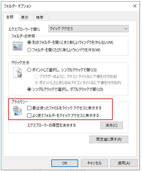 f:id:muramoto1041:20170417095933p:plain