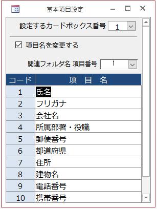 f:id:muramoto1041:20170419164547p:plain