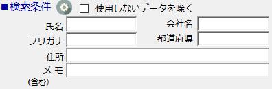 f:id:muramoto1041:20170419173439p:plain