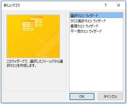 f:id:muramoto1041:20170419173545p:plain