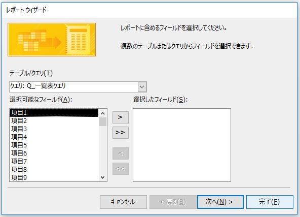 f:id:muramoto1041:20170419174136p:plain