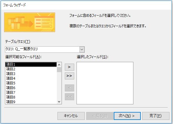 f:id:muramoto1041:20170419174208p:plain