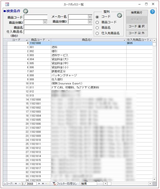 f:id:muramoto1041:20170420103538p:plain