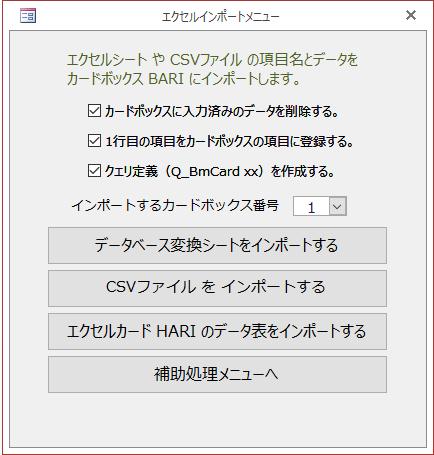f:id:muramoto1041:20170422201524p:plain