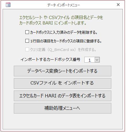 f:id:muramoto1041:20170422202844p:plain