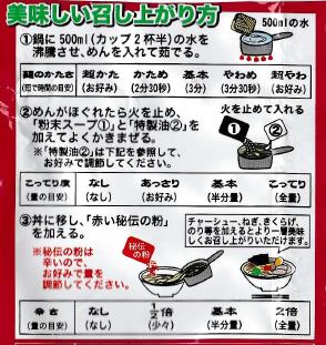f:id:muramoto1041:20170423135234p:plain