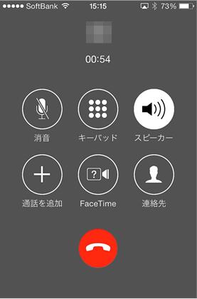 f:id:muramoto1041:20170423173414p:plain