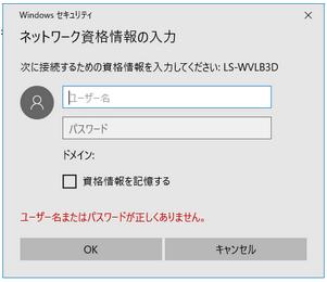 f:id:muramoto1041:20170427093649p:plain