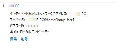 f:id:muramoto1041:20170427101035p:plain