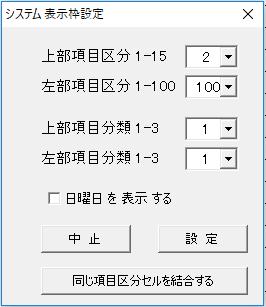 f:id:muramoto1041:20170505195534p:plain