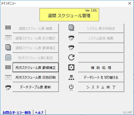 f:id:muramoto1041:20170507172210p:plain