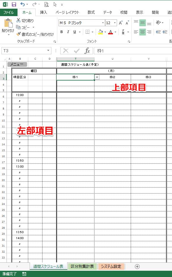 f:id:muramoto1041:20170512181546p:plain