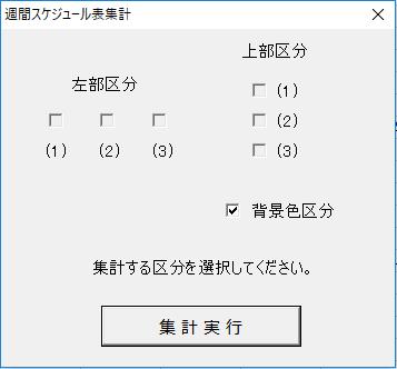 f:id:muramoto1041:20170512213114p:plain