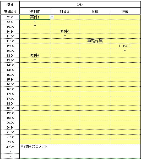 f:id:muramoto1041:20170524140529p:plain