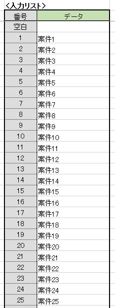 f:id:muramoto1041:20170524141257p:plain