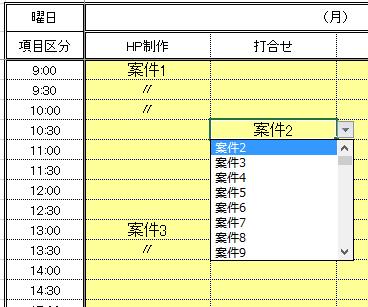 f:id:muramoto1041:20170524141416p:plain