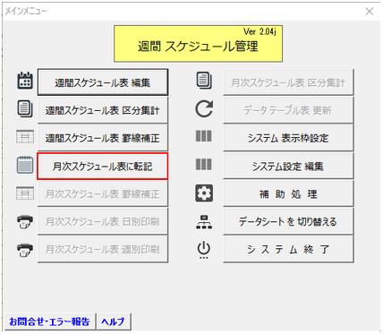 f:id:muramoto1041:20170526114747p:plain